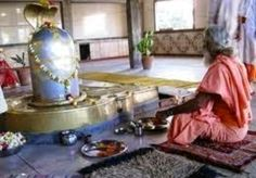 Om Namo Shivai. Parad Shivling.