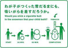 No Smoking In Japanese