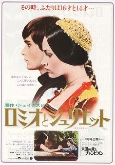 Romeo and Juliet,1968