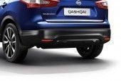 Nice Nissan 2017: Nissan Qashqai (J11E) Trunk Lower Finisher - Chrome... Nissan Qashqai J11E Check more at http://carboard.pro/Cars-Gallery/2017/nissan-2017-nissan-qashqai-j11e-trunk-lower-finisher-chrome-nissan-qashqai-j11e/