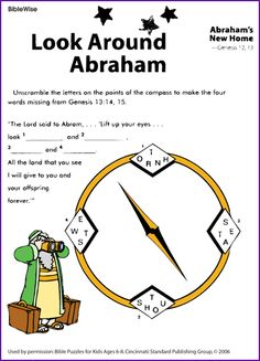 Look Around Abraham