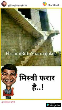 47 Ideas For Funny Images Humor Sarcasm Best Funny Images, Funny Memes Images, Funny Picture Jokes, Funny Jokes In Hindi, Funny School Jokes, Very Funny Jokes, Crazy Funny Memes, Really Funny Memes, True Memes