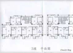 已整理PPT、CAD 品美學 7F/1F http://house.ibb.tw/2015/03/blog-post_49.html