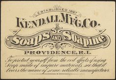Soapine, Kendall M'f'g. Co. home soap [back] by Boston Public Library, via Flickr