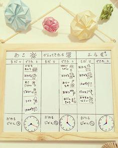 いいね!47件、コメント11件 ― @maaaya_045のInstagramアカウント: 「* * * * 毎日毎日同じ事を100回くらい言うことに疲れたのでここで #お支度ボード 投入! * * * 4月から小学生やし今から上手に活用して習慣づくとイイなあ(´・ω・`) * * *…」 Board For Kids, Diy For Kids, Cool Kids, Learning Through Play, Baby Hacks, Raising Kids, Kids Education, Diy And Crafts, Life Hacks