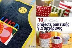 Κάνεις τα πρώτα σου βήματα στην ραπτική και ψάχνεις εύκολα projects για εξάσκηση; Δες παρακάτω 10 από τα αγαπημένα μας project ραπτικής για αρχάριους. Diy And Crafts, Lunch Box, Sewing, Projects, Craft Ideas, Tips, Log Projects, Dressmaking, Blue Prints