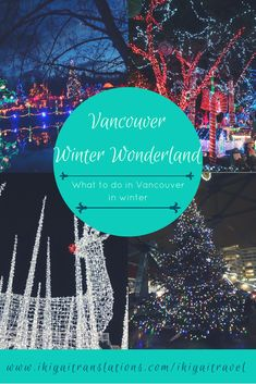 What to do in Vancouver in winter