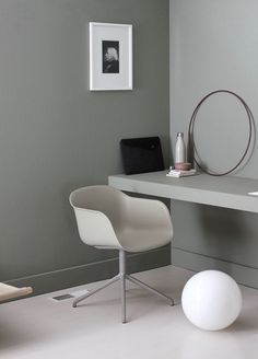 muted colours for a modern workspace