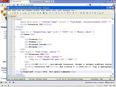 ссылка на бесплатный Видеокурс по HTML.