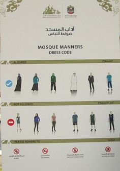 Dress Code from the Sheikh Grand Mosque © 2015 HollyDayz