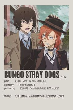Anime Meme, M Anime, Anime Watch, Fanarts Anime, Otaku Anime, Anime Guys, Anime Art, Anime Titles, Anime Characters