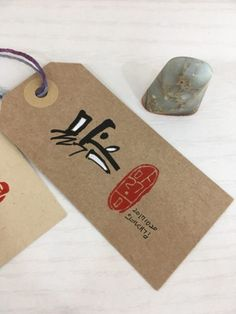 Branding Iron, Ad Art, Text Style, Daily Drawing, Caligraphy, Identity Design, Korean Traditional, Packaging Design, Stationery