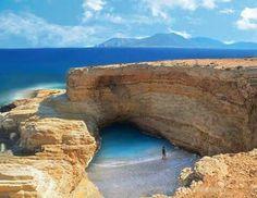 Κουφονήσια παραλία Γάλα