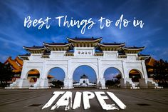 A visit to the island of Taiwan, China's small neighbor in the sea, means you'll most likely end up in the metropolitan hub of the country. Taipei is full of ... Read More