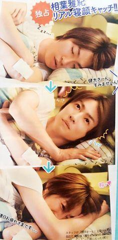 相葉 Happy Love, My Sunshine, Really Funny, Idol, Guys, People, Japan, Green, Beautiful