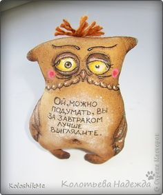 выкройка совы надежды голеневой: 980 изображений найдено в Яндекс.Картинках
