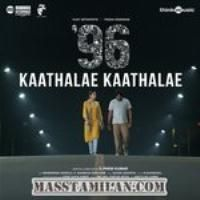 96 Mp3 Song Download Mp3 Song Songs