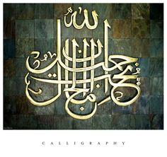 calligraphy by ~fikriw on deviantART    الله جميل  يحب الحمال