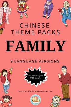 Need about Chinese teaching materials about family
