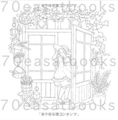 숲소녀일기 컬러링 시리즈 숲소녀일기 시리즈를 컬러링시트로 만나보세요! 귀엽고 사랑스러운 모습들이 가득한