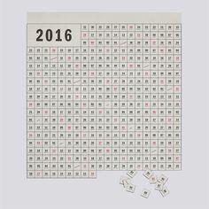 毎日を可視化できる切り取るカレンダー「PERFORATED CALENDAR」 | DesignWorks デザインワークス
