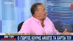 Σόου Μάκη Κουρή στο Kontra - Ο Αθανασούλης έφαγε 20 δις