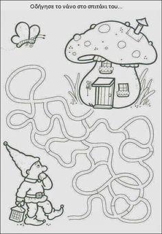 """ΚΑΙΡΟΣ ΓΙΑ ΠΑΡΑΜΥΘΙΑ: """"Η Χιονάτη και εφτά νάνοι""""(θεατρικό) Kindergarten Games, Preschool Writing, Preschool Learning Activities, Diy Crafts For Kids Easy, Kids Math Worksheets, Math For Kids, Princesses, Wonderland, Cool School"""