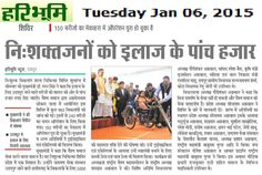 Now disabled people will get 5000 rupees for surgery at Narayan Seva Sansthan NGO. Within two days NSS has completed 150 operations. www.narayanseva.org  #NGO #DisabiledWelfare #Disability #Raipur
