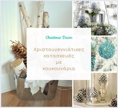 Christmas decor ideas with pine cones + video- Christmas decor ideas with pine cones + video - Diy And Crafts, Crafts For Kids, Wooden Christmas Decorations, Pine Cones, Ladder Decor, Place Cards, Place Card Holders, Decor Ideas, Home Decor