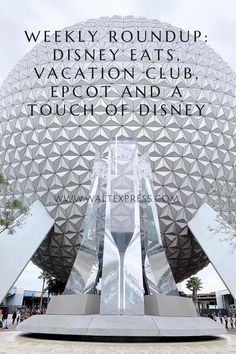 Weekly Roundup: Disney Eats, Vacation Club, Epcot and A Touch of Disney Disney High, Disney Nerd, Downtown Disney, Disneyland Resort, Disney Vacation Club, Disney Vacations, Disney Dining Tips, Peppermint Ice Cream, Grand Californian