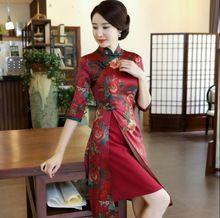 Ao Dai Cheongsam robe 2017 Rouge Cheongsam Moderne Chinois Traditionnel Robe 6 Couleur(China)