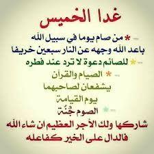 Pin On ش ه ر ر م ض ان ال ذ ي أ نز ل ف يه ال ق ر آن
