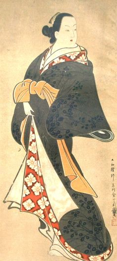 Beautiful Woman Vintage Japanese Print by VintageFromJapan on Etsy, $12.00