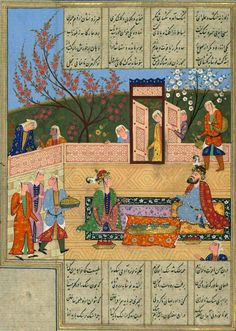 Alexander the Great Meets Nushabah in her Palace,16th c.