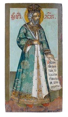KING DAVID By Russian School, 18th Century