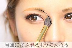 目と眉の間を狭くするメイクで彫深ハーフ顔 | ハウコレ