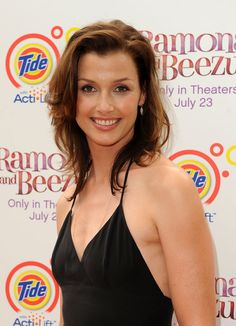 """Bridget Moynahan attends the premiere of """"Ramona and Beezus"""" in Madison Square Park on July 20, 2010 in NYC"""
