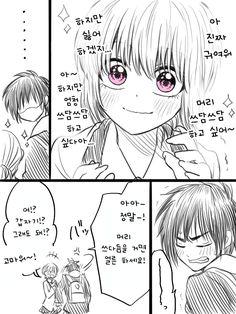 차도남이 되고 싶은 남자아이 : 네이버 블로그 Sword Art Online, Online Art, Manga, Anime Comics, Cartoon, Memes, Fictional Characters, Drawing Sketches, Hipster Stuff