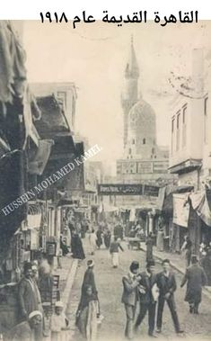 f3c772ce3e70b 24 Best old cairo images in 2019