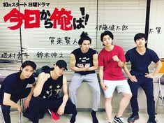【公式】今日から俺は‼︎ 激写‼︎さん(@kyoukaraoreha_ntv) • Instagram写真と動画 Japanese Boy, Cute Girls, Crushes, Drama, Actors, My Love, Disney Characters, Boys, Movie Posters