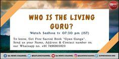 Geeta Quotes, Shri Guru Granth Sahib, Guru Purnima, Sa News, News Channels, Stop Eating, Spiritual Quotes, Quran, Spirituality