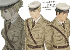 Annie | Reiner | Bertholdt | Shingeki no Kyojin | Attack on titan | SNK | Marley