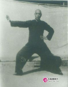 Chen Fa Ke: Chen Family Taijiquan.