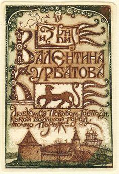 Н.КАЗИМОВА