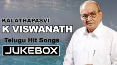 Telugu Evergreen Hits of K.Viswanath || All Time Old Telugu Melody Songs...