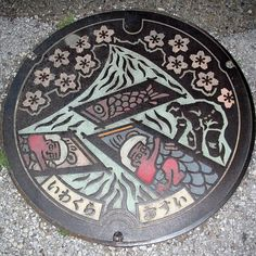 Art is Everywhere, Even on Sewer Covers « GaijinPot In Japan Blogs