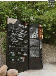 tourism scenic area signage design