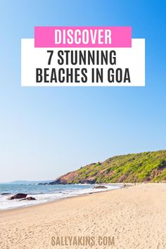 Visiting Goa, India, but want to escape the crowds for a while? Discover some stunning beaches that you'll want to visit while you're there. With long stretches of sandy beach, beautiful seas, and secluded locations, you'll fall in love with these beaches! #travel #beaches #holiday #Goa #India Next Holiday, Hotel Reviews, Goa, Southeast Asia, Singapore, Taj Mahal, Vietnam, Thailand, India