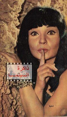 شادية مصر  أفيشات أفلام شادية Shadia Movie (Film) Posters  Cinema Stars