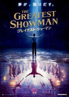 映画『グレイテスト・ショーマン』が、2018年2月16日(金)に公開される。アメリカの実在した伝説のエンターテイナー、P.T.バーナムの、夢と愛に生きた人生を描く。ロマンティックで一途な愛と、ドラマテ...